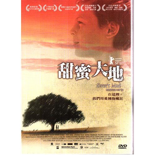 甜蜜大地DVD Sweet Mud 湯瑪史坦霍夫 羅妮特尤科維茲 歡迎光臨甜蜜公社 (購潮8)