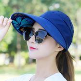 帽子女夏天休閒百搭出游鴨舌帽韓版 春夏季可折疊防曬太陽帽遮陽帽