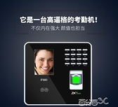 中控智慧人臉考勤機面部識別指紋打卡機上班簽到門禁刷臉一體機  百分百