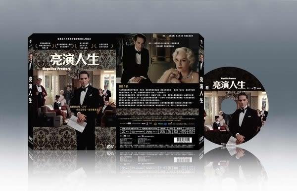 亮演人生 DVD (購潮8)