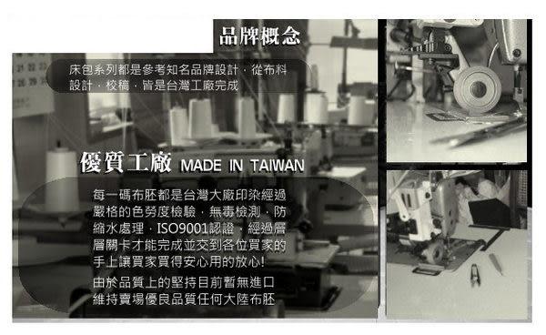 2535-紅、100% 精梳棉 【床包5X6.2尺/枕套X2/涼被】4件組 台灣製