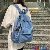 牛仔包 書包韓版原宿女大學生雙肩包韓國牛仔布簡約百搭背包男 寶貝 免運