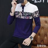 青少年長袖翻領棉質新款保羅休閒薄款韓版有領POLO打底衫   LY8708『美鞋公社』