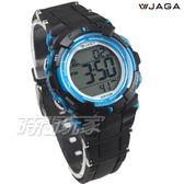 JAGA 捷卡 防水可游泳 冷光照明 小巧女錶 多功能運動電子錶 鬧鈴 計時碼錶 M1199-AE(黑藍)