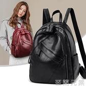 後背包 後背包女新款潮韓版軟皮包包時尚百搭大容量書包休閒背包pu包 至簡元素