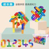 水管道積木智力插管diy創意幼兒園拼插兒童男孩塑料益智拼裝玩具