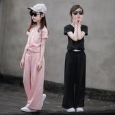 女童夏套裝 2020網紅兒童裝女童夏裝套裝洋氣時髦中大童女孩短袖闊腿褲兩件套【快速出貨】