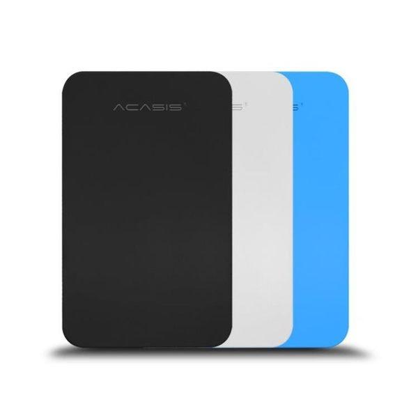 移動硬盤盒 移動硬盤盒usb3.0外置2.5寸筆記本ssd固態機械硬盤