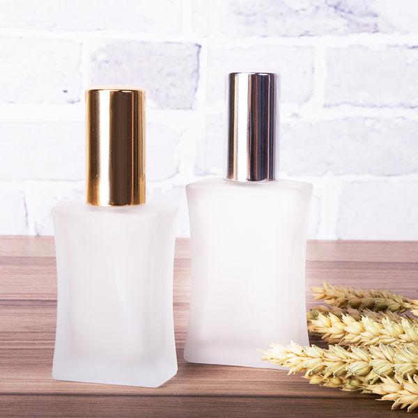 『藝瓶』瓶瓶罐罐 空瓶 隨身瓶 香水瓶 化妝保養品分類瓶 按壓噴瓶 金銀蓋曲線霧面玻璃瓶-30ml