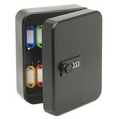 密码锁钥匙箱家用掛墙钥匙柜汽车钥匙收纳管理盒子中介壁掛式房产 可然精品