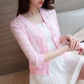 夏裝新款女韓版蕾絲短款針織女防曬衣