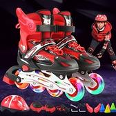 溜冰鞋兒童溜冰鞋女童全閃套裝男女兒童滑冰鞋兒童旱冰鞋輪滑鞋 快速出貨