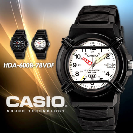 CASIO HDA-600B-7B 十年電力輕巧腕錶 HDA-600B-7BVDF 熱賣中!