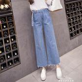 寬管褲940百搭寬鬆毛邊九分牛仔褲女學生高腰闊腿長褲 『夢娜麗莎精品館』