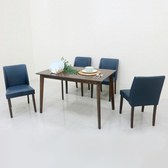 【YFS 】爾達胡桃色4 尺餐桌120x75x75cm 一桌四椅