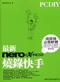 二手書博民逛書店《PCDIY 最新 Nero Express 燒錄快手(附CD)