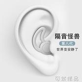 耳塞防噪音睡眠超級隔音睡覺專用學生降噪神器專業靜音宿舍防吵 可然精品