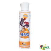 銀立潔 奈米銀絲Ag+活性抑菌除臭寵物身體用蜜粉 (YU202)