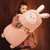 小兔子毛絨玩具公仔睡覺暖手寶抱枕長條枕玩偶娃娃床上生日禮物女