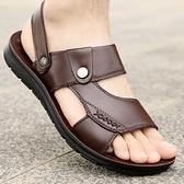 涼鞋 涼鞋 新款夏季透氣涼鞋男防滑耐磨休閒沙灘鞋軟底男土兩用涼拖鞋子