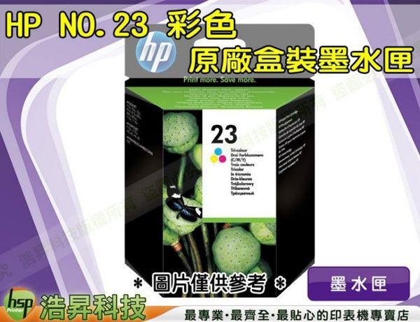 HP NO.23 / 23 彩色 原廠盒裝墨水匣 890C/710C/720C/810C/895C/880C/1120C/1125C IAMH30