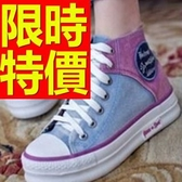 帆布鞋-設計個性平底韓版女休閒鞋3色53u39【巴黎精品】