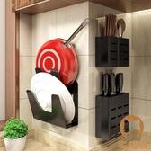 免打孔鍋蓋架雙層壁掛式菜板案板砧板置物架放鍋蓋【宅貓醬】
