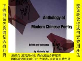 二手書博民逛書店1994年一版《Anthology罕見of Modern Chi