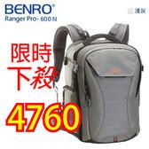 ★百諾展示中心★BENRO百諾 RANGER PRO-600N 遊俠系列雙肩攝影背包(淺灰色)(可放17吋筆電)