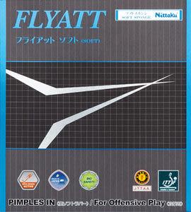 Nittaku FLYATT SOFT(軟型)