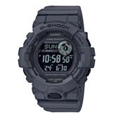 CASIO 卡西歐 手錶專賣店  G-SHOCK  GBD-800UC-8  戶外風電子錶 樹脂錶帶 深灰色 防水200米