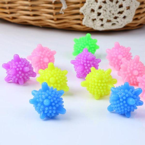 30個洗衣球魔力去污防纏繞衣服護洗球 韓國家用洗衣機衣物清潔球
