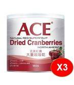 【博能生機】【ACE】大蔓越莓乾 180g   3入