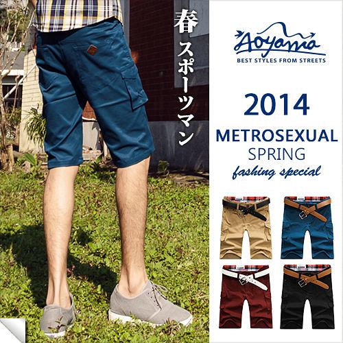 工作短褲【A88827】 大麻葉圖騰皮標側邊口袋設計彈力休閒短褲4色(有加大尺碼)