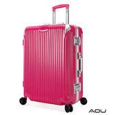 AOU 極速致美系列 25吋PC防刮專利設計鋁框行李箱(玫紅)90-020B