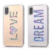 蘋果 iPhoneX 手機殼 保護殼 流沙殼 液態殼 鏡面 自拍 軟鑽電鍍字母殼