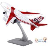 飛機模型 彩珀合金飛機A380客機空中客車大型客機 聲光回力模型兒童玩具T 4色