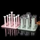 玻璃杯架水杯掛架茶杯架收納架瀝水杯架創意水杯架子置物架瀝水盤
