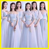 伴娘服2018新款夏季長款中袖蕾絲伴娘團姐妹裙學生禮服灰色顯瘦春 挪威森林