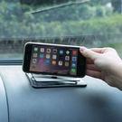 【TT】車載手機支架汽車導航架子車用手機...