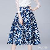 中大尺碼 新款大擺印花高腰半身裙A字型大碼顯瘦中長款傘裙 ZQ1439『夢幻家居』