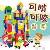 嬰兒木制桶裝積木玩具男寶寶兒童益智木頭啟蒙 喵小姐