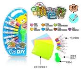 【63631431】(LOG樂格)MOPEE 魔筆小良 7色濕擦魔幻噴色筆套組~植物精華。光敏水解技術