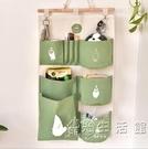 布藝掛墻上置物袋儲物掛兜 門后可懸掛式收納布袋多層墻面壁掛袋 小時光生活館