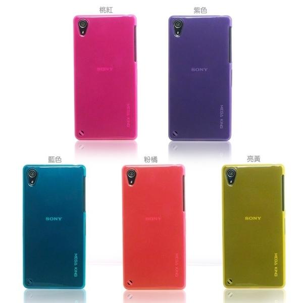 ※【福利品】Mega King Sony Xperia Z2 D6503 超薄矽膠套 保護殼 果凍套 保護套 軟殼 手機殼 背蓋 神腦貨