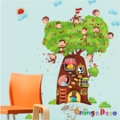 壁貼【橘果設計】快樂的家 DIY組合壁貼 牆貼 壁紙 室內設計 裝潢 無痕壁貼 佈置