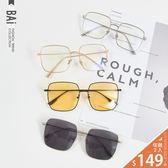 墨鏡 金屬質感大方框彩色太陽眼鏡(附眼鏡盒)-BAi白媽媽【180099】