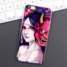 iPhone 6 6S i6 plus i6plus se 5 i5 5S 手機殼 軟殼 外殼 美女般若惡鬼