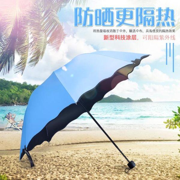 創意黑膠晴雨兩用遮陽傘三折折疊傘 母親節禮物