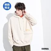 STAYREAL 青春夢想寬版斜口袋帽T